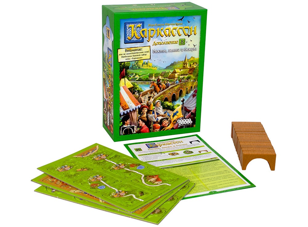 Коробка и компоненты настольной игры Каркассон. Мосты, замки и базары