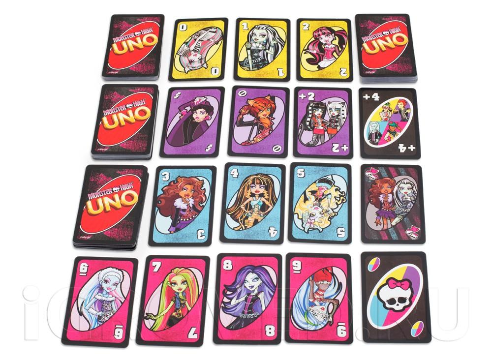 играть монстер хай карты