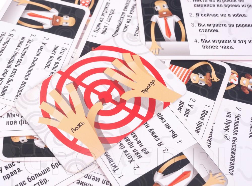 Карточки настольной игры Ответ-пати (Declic)