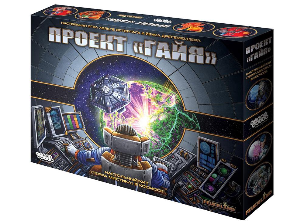 Коробка настольной игры Проект Гайя