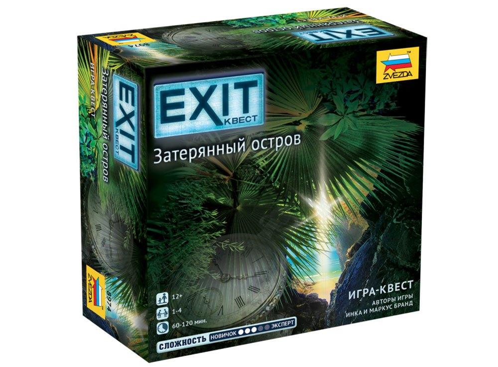 Коробка настольной игры Exit. Затерянный остров