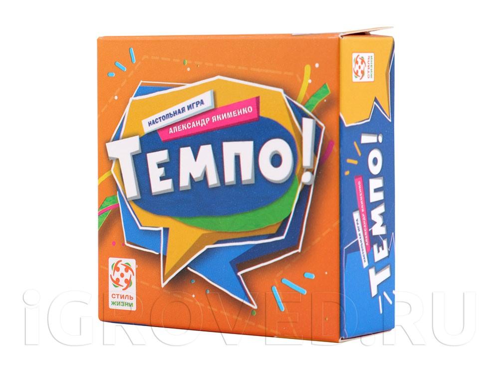 Коробка настольной игры Темпо