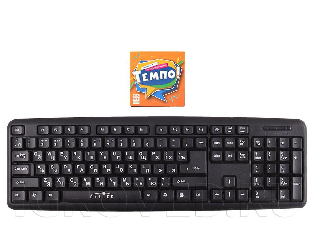 Коробка настольной игры Темпо в сравнении с клавиатурой