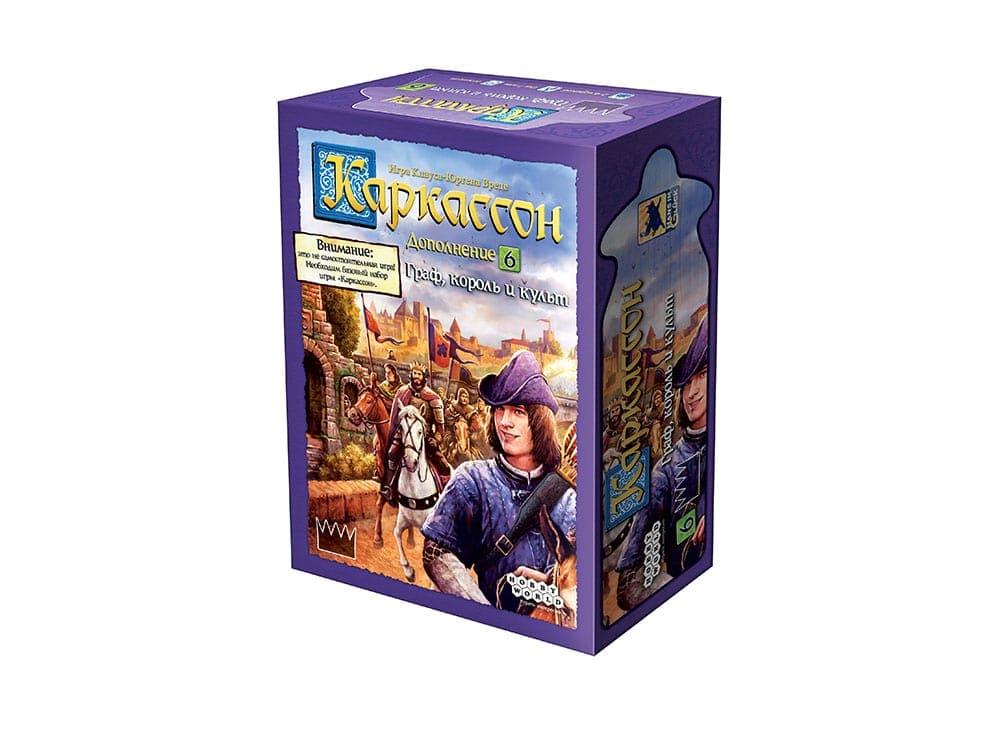 Коробка настольной игры Каркассон. Граф, король и культ