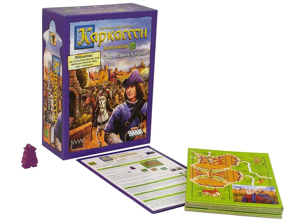 Коробка и компоненты настольной игры Каркассон. Граф, король и культ
