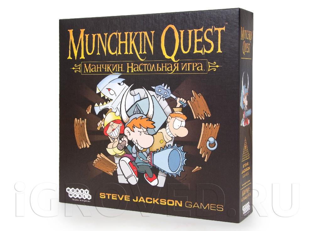 Коробка настольной игры Манчкин Квест