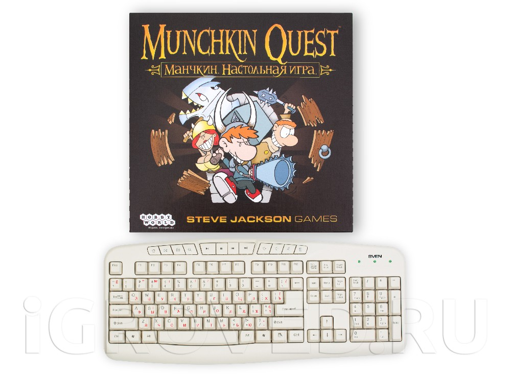 Коробка настольной игры Манчкин Квест в сравнении с клавиатурой