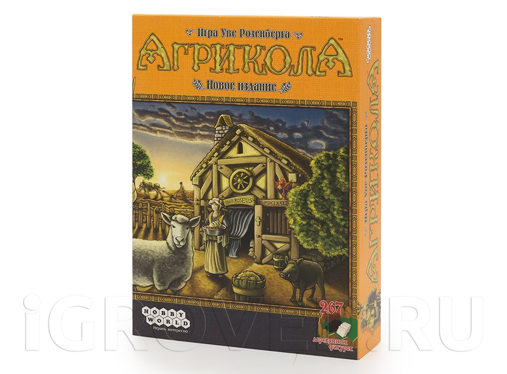 Коробка настольной игры Агрикола