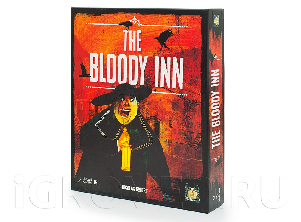 Коробка настольной игры Кровавая таверна (The Bloody Inn)