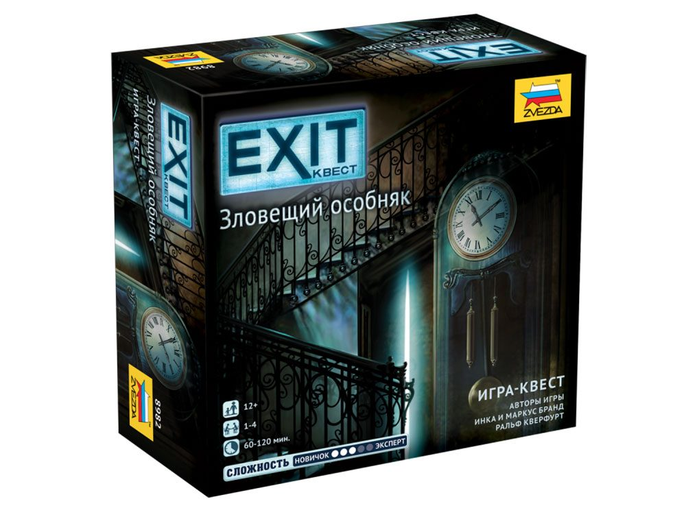Коробка настольной игры Exit. Зловещий особняк