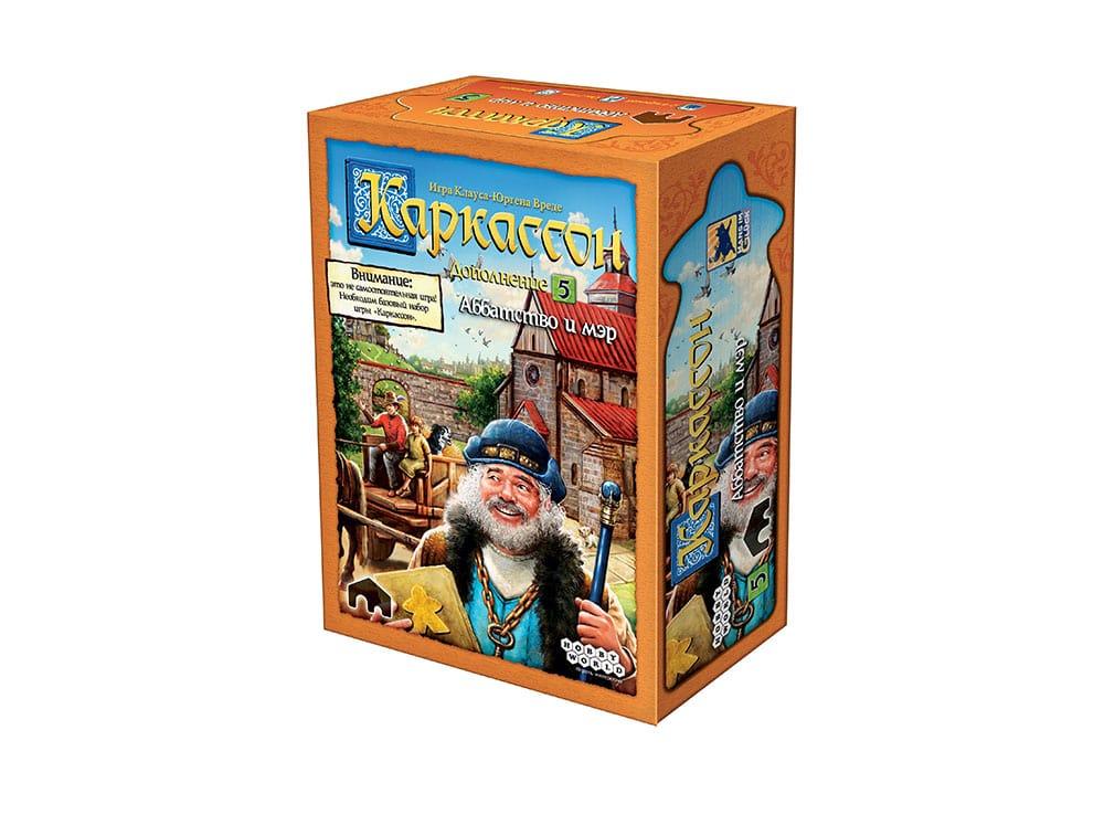 Коробка настольной игры Каркассон. Аббатство и мэр