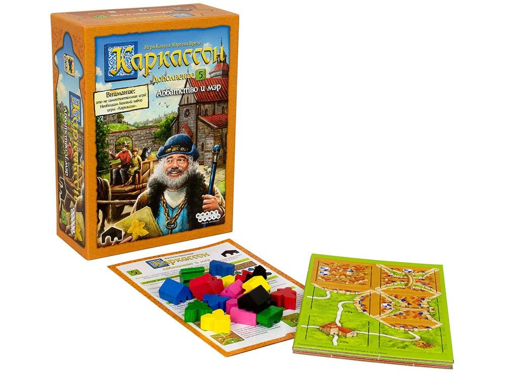 Коробка и компоненты настольной игры Каркассон. Аббатство и мэр