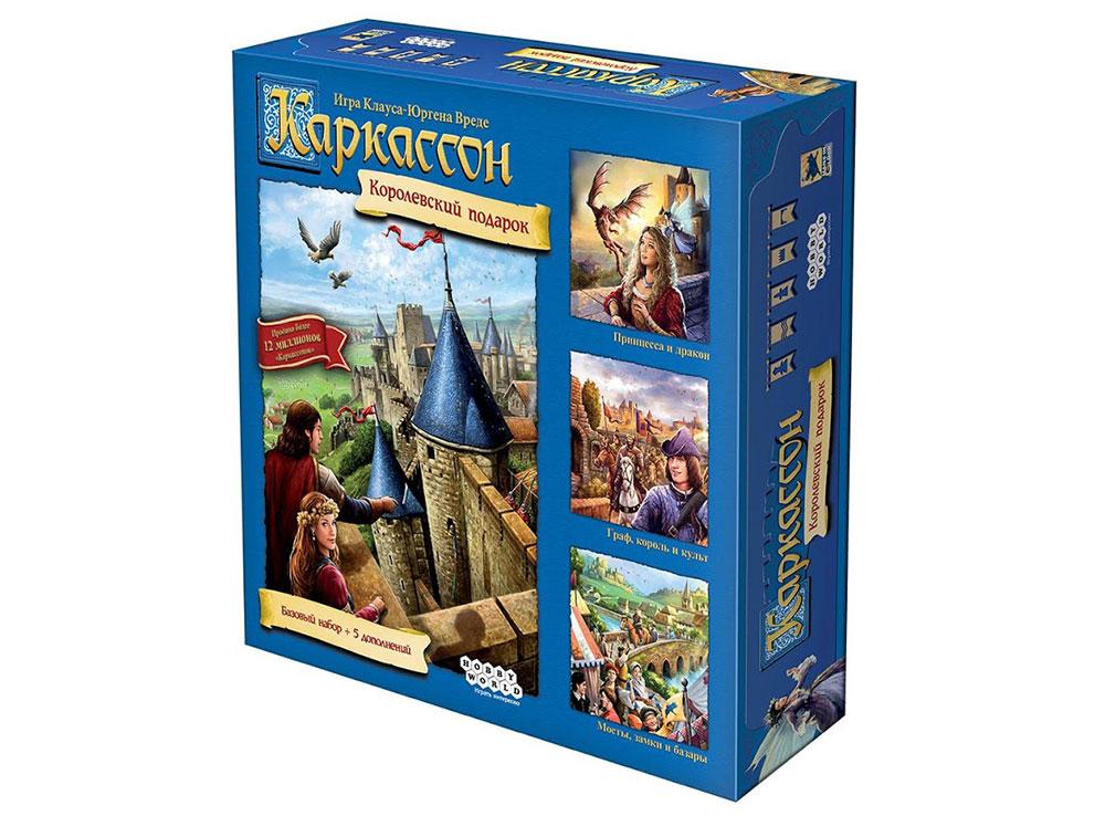 Коробка настольной игры Каркассон. Королевский подарок