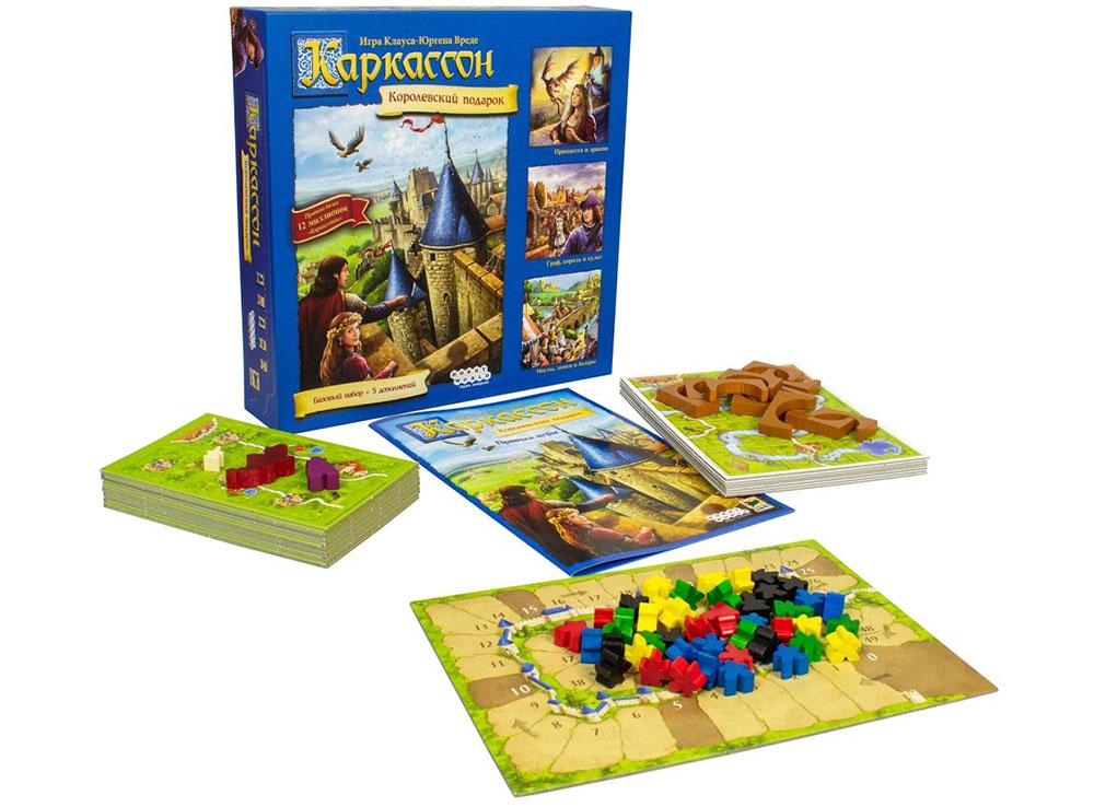 Коробка и компоненты настольной игры Каркассон. Королевский подарок
