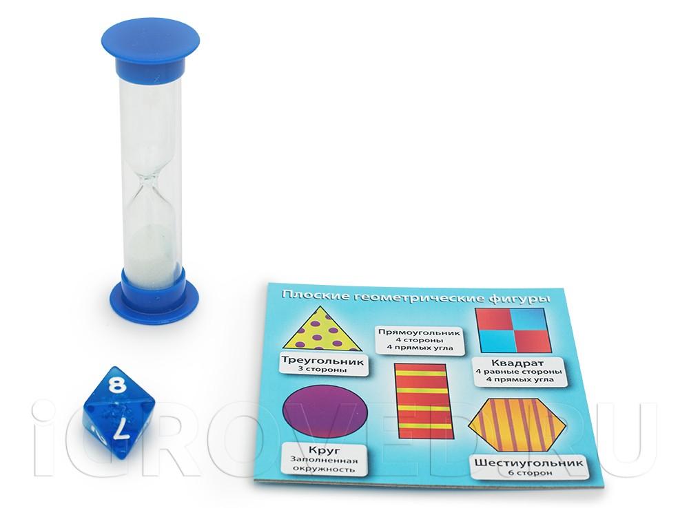 Компоненты настольной игры Сундучок Знаний: Мир Математики
