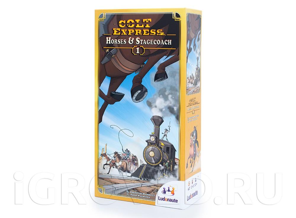 Коробка настольной игры Кольт Экспресс: Лошади и Дилижанс (Colt Express: Horses and Stagecoach, дополнение)