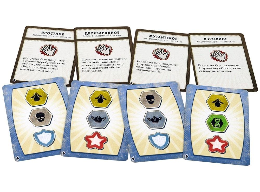 Компоненты настольной игры Fallout: Атомные узы