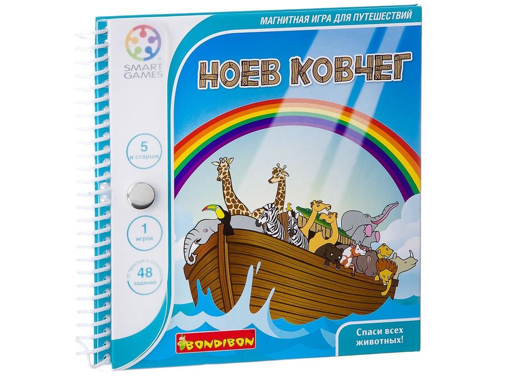 Коробка настольной игры-головоломки Ноев Ковчег
