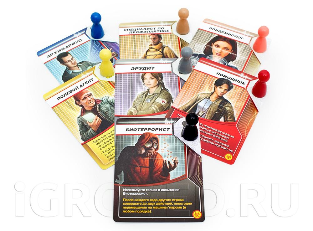 Компоненты настольной игры Пандемия: На грани