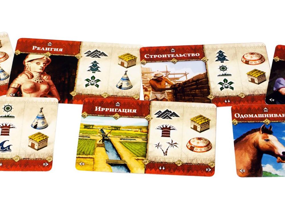 Карточки настольной игры Бронза