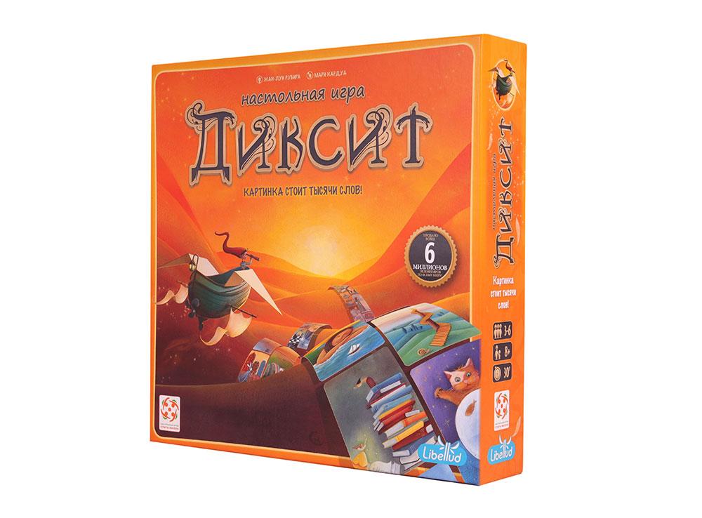 Коробка настольной игры Диксит (Dixit)