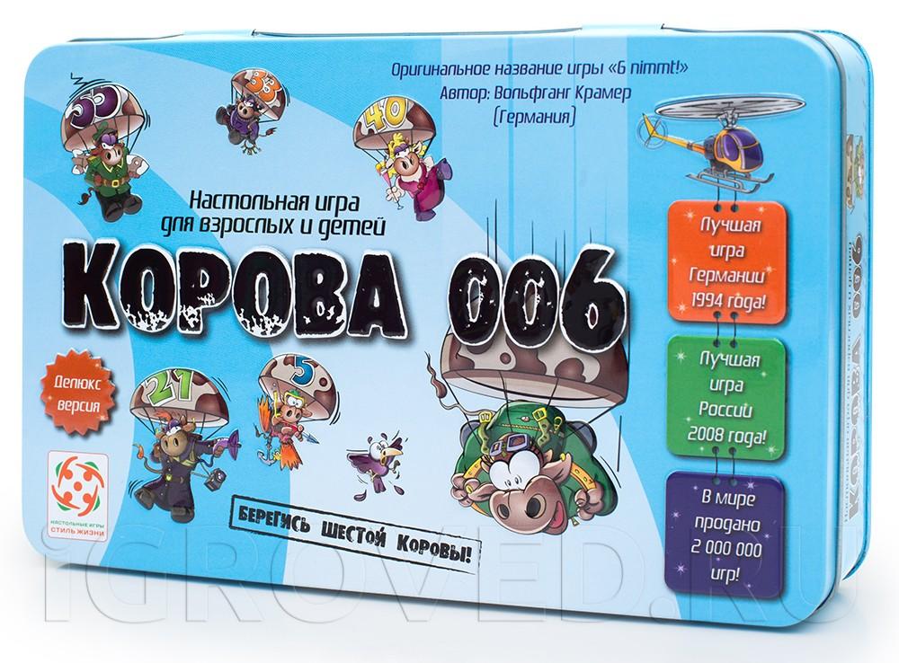 Коробка настольной игры Корова 006. Делюкс