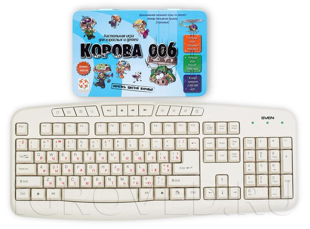 Коробка настольной игры Корова 006. Делюкс в сравнении с клавиатурой