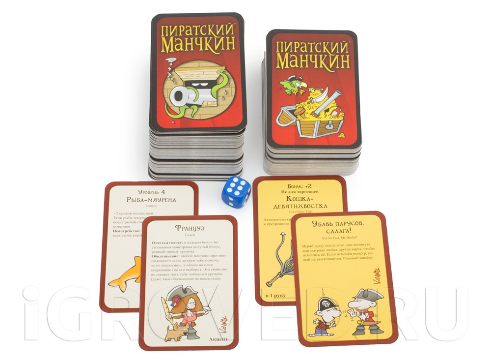 Компоненты настольной игры Пиратский Манчкин