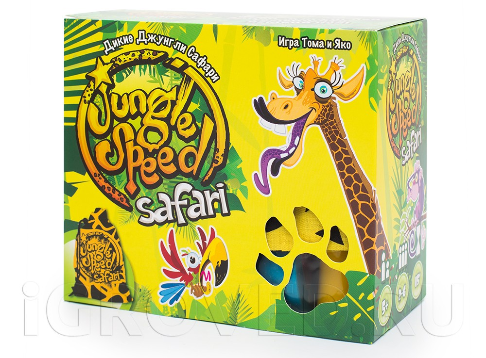 Игра Дикие Джунгли Сафари (Jungle Speed Safari)