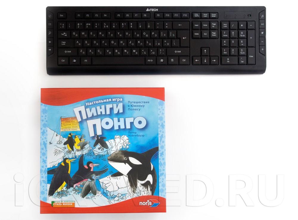 Коробка настольной игры Пинги Понго в сравнении с клавиатурой