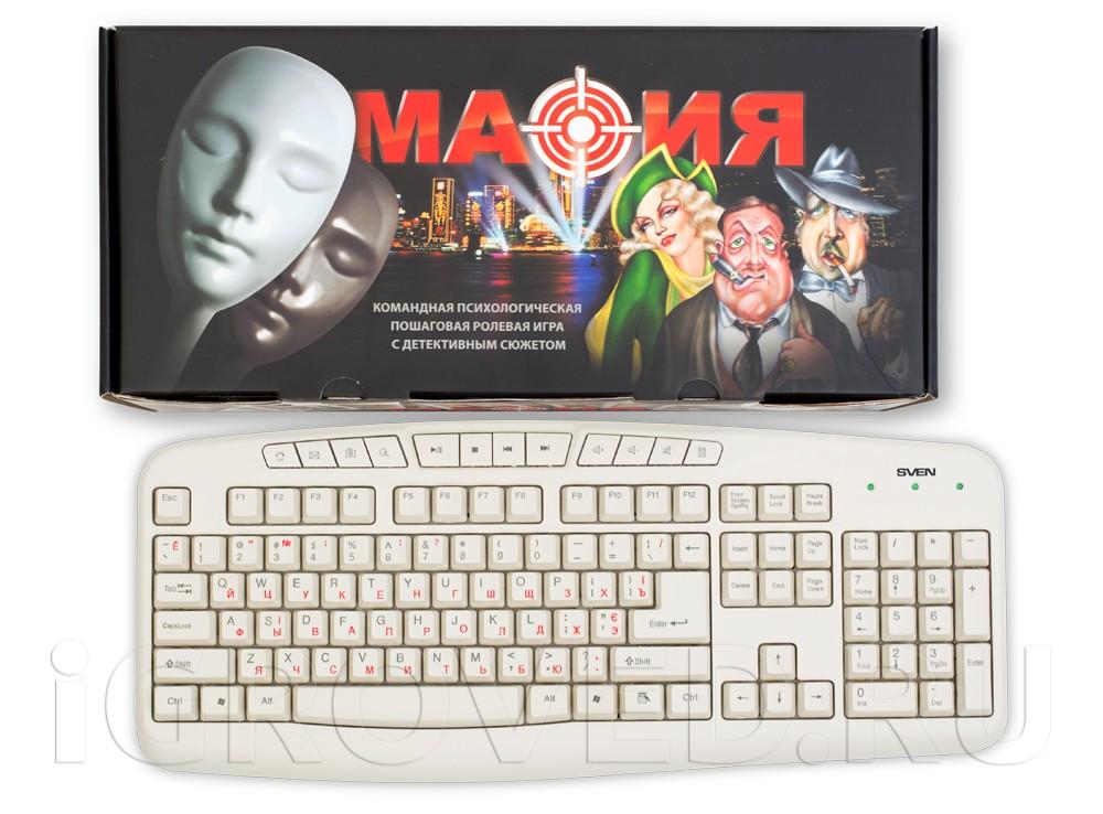 Коробка настольной игры Мафия. Подарочный набор в сравнении с клавиатурой