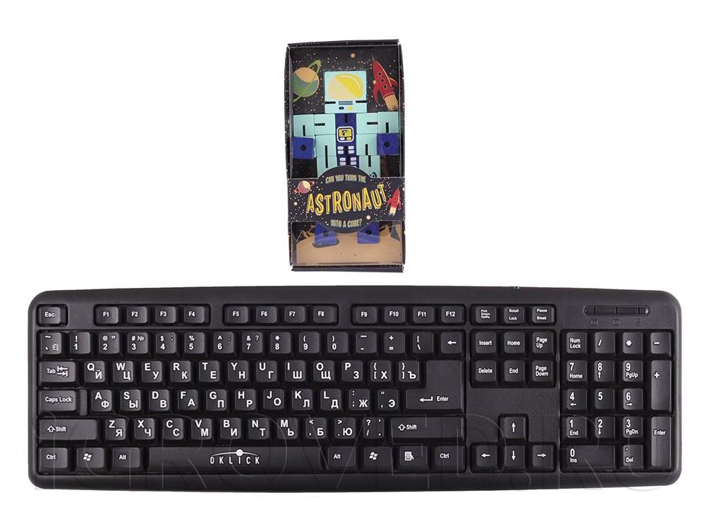 Настольная игра-головоломка Планета Пазл Астро в сравнении с клавиатурой