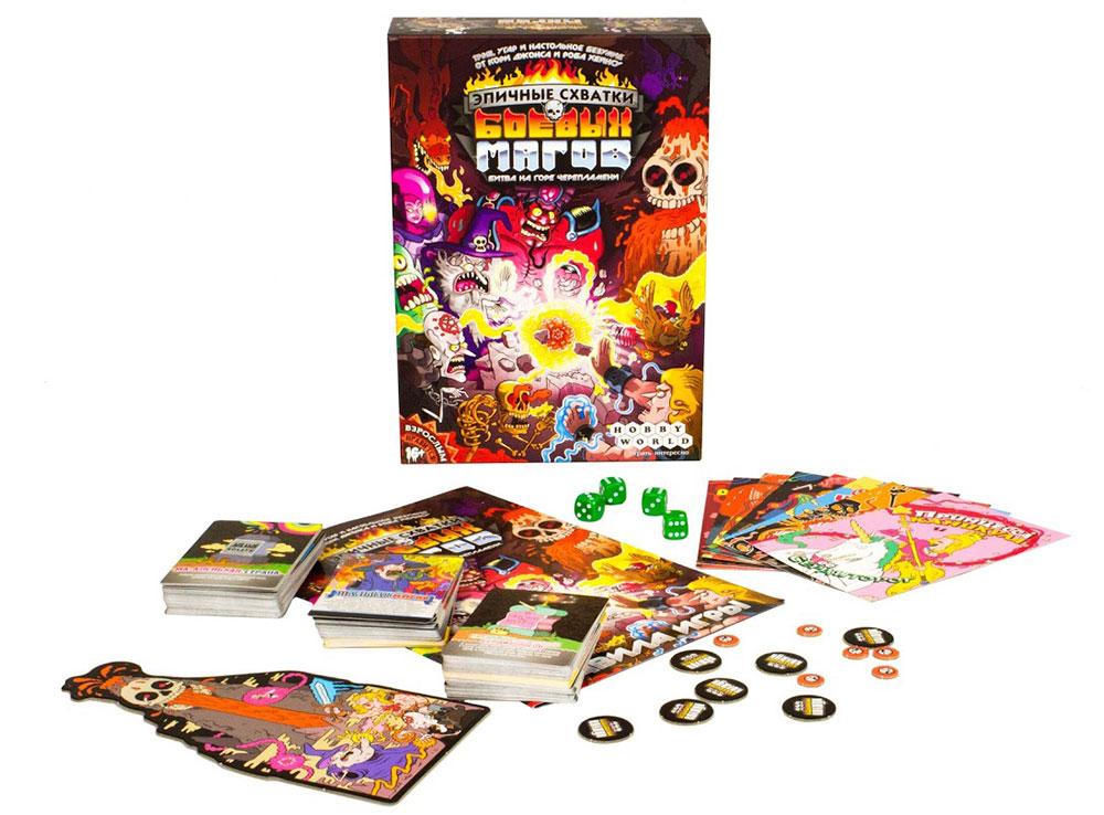 Коробка и компоненты настольной игры Эпичные схватки боевых магов: Битва на горе Черепламени