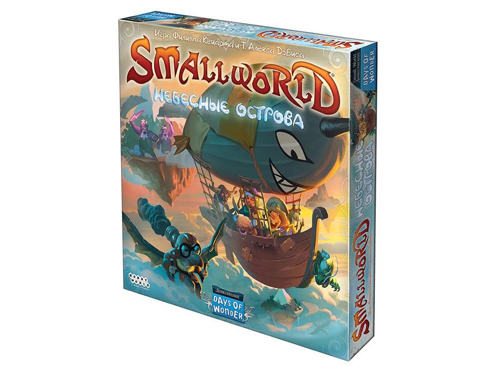 Коробка настольной игры Маленький Мир: Небесные острова (Small World: Sky Islands, дополнение)