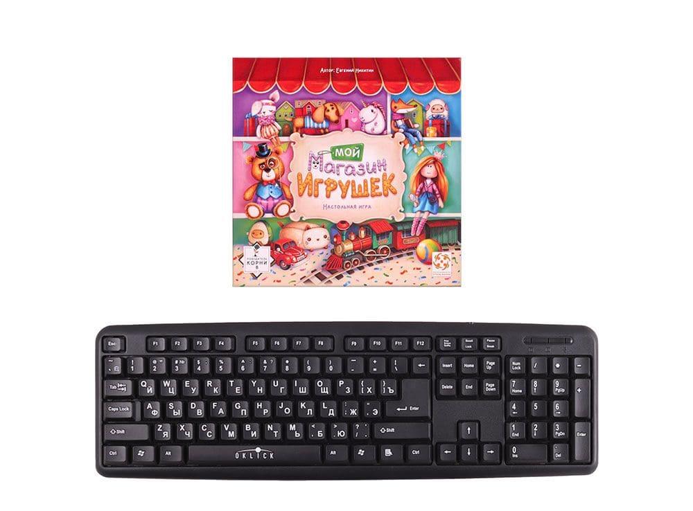Коробка настольной игры Мой магазин игрушек в сравнении с клавиатурой