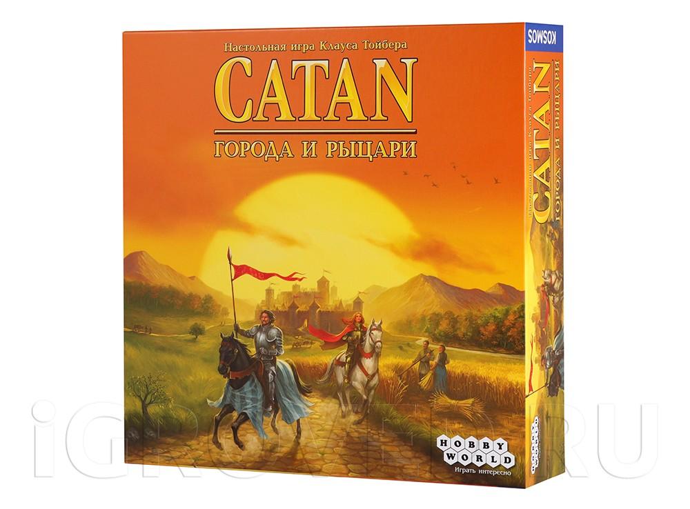 Коробка настольной игры Колонизаторы: Города и рыцари