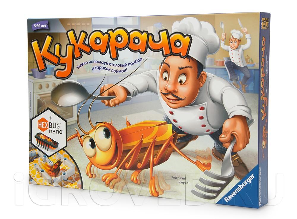 Коробка настольной игры Кукарача (Kakerlakak)