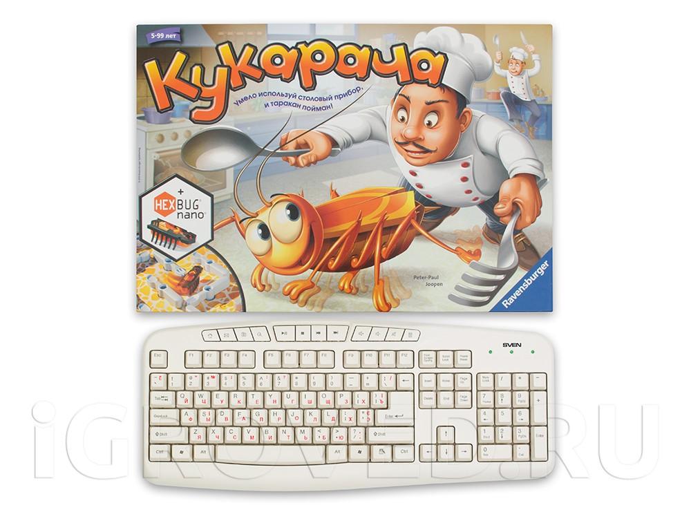 Коробка настольной игры Кукарача (Kakerlakak) в сравнении с клавиатурой