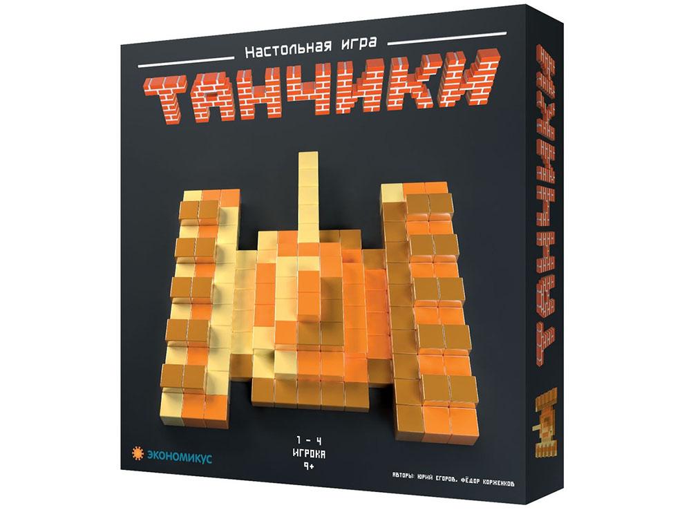 Коробка настольной игры Танчики