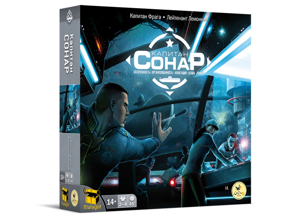 Коробка настольной игры Капитан Сонар