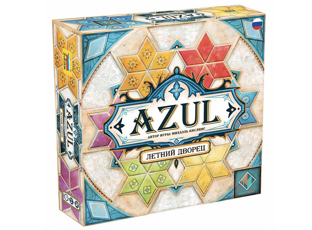 Коробка настольной игры Азул. Летний дворец