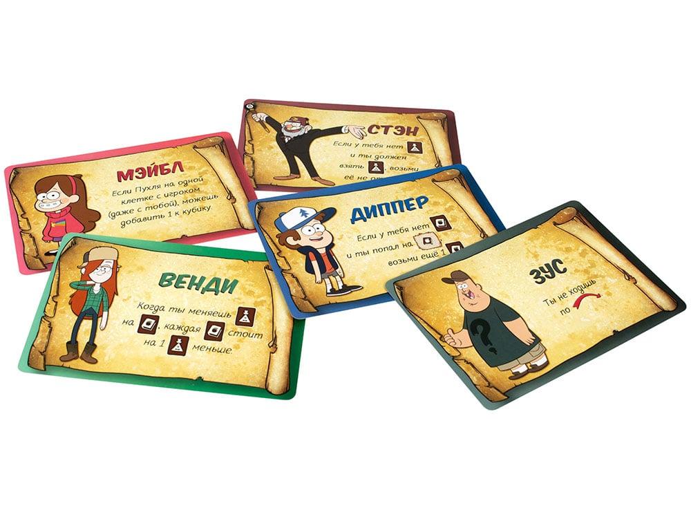 Компоненты настольной игры Гравити Фолз: спасти Пухлю