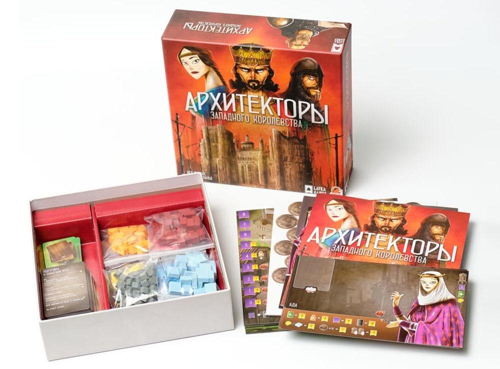 Коробка настольной игры Архитекторы Западного Королевства