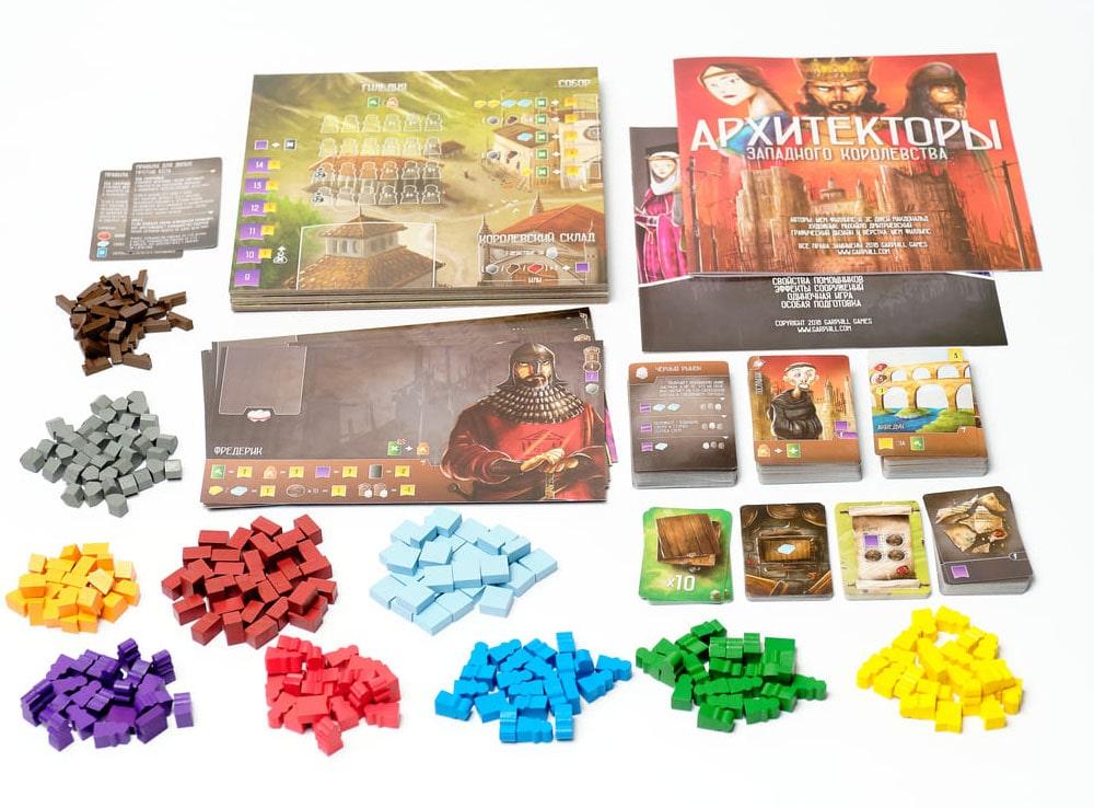 Компоненты настольной игры Архитекторы Западного Королевства