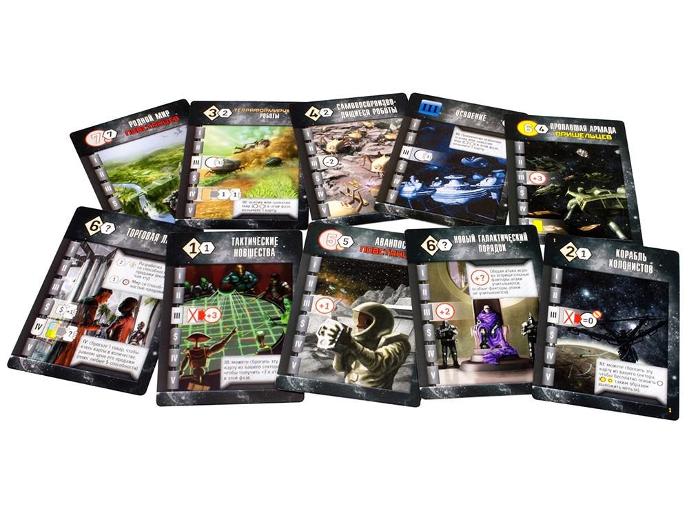 Картинки по запросу race for the galaxy настольная игра