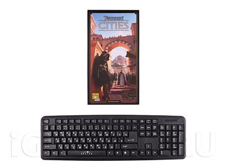 Коробка настольной игры 7 чудес: Города (7 Wonders: Cities, дополнение) в сравнении с клавиатурой