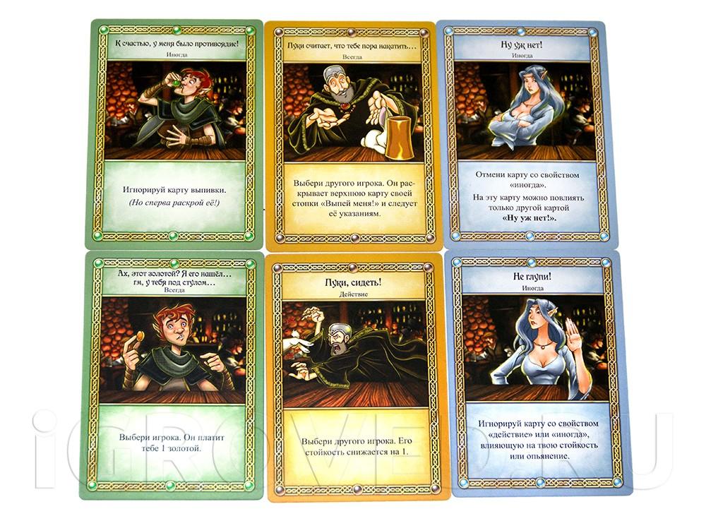Карточки настольной игры Таверна Красный Дракон