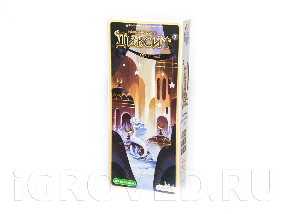 Коробка настольной игры Диксит 7 (Dixit 7, дополнение)