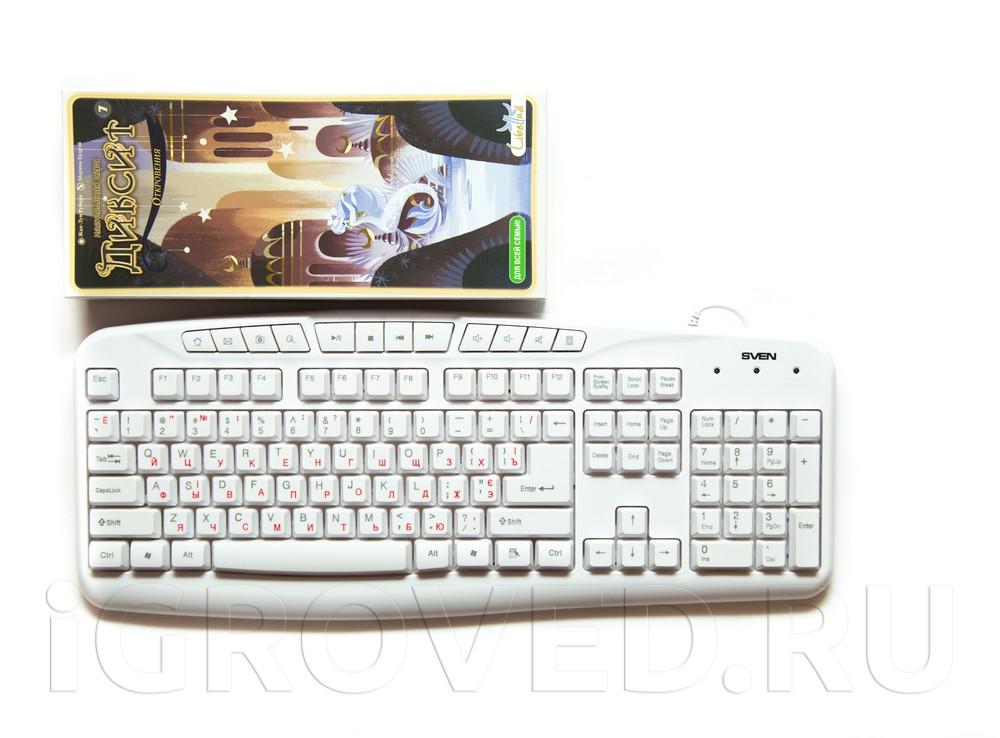 Коробка настольной игры Диксит 7 (Dixit 7, дополнение) по сравнению с клавиатурой