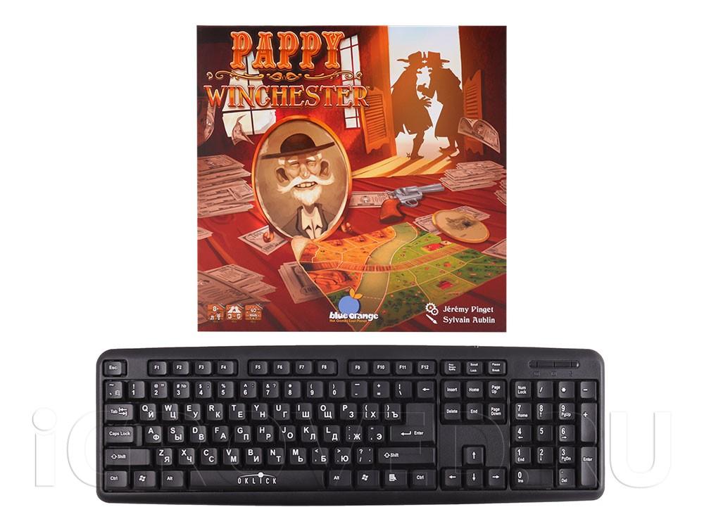 Коробка настольной игры Дедуля Винчестер в сравнении с клавиатурой